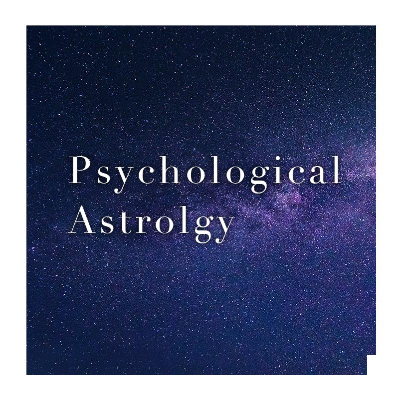 心理占星術